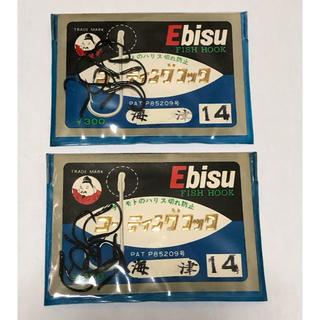 エビス 製  海津 14号 2袋セット (釣り糸/ライン)