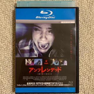 アンフレンデッド Blu-ray(洋画)