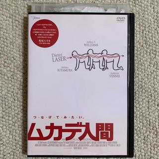 ムカデ人間 DVD(洋画)