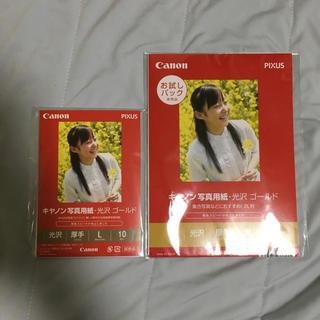 キヤノン(Canon)のCanon 写真用紙(印刷物)