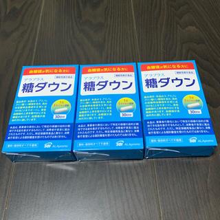 アラ(ALA)のアラプラス 糖ダウン30日×3箱(その他)