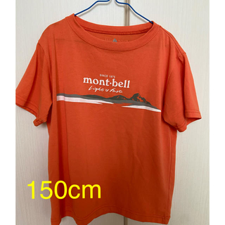 mont bell - mont-bell キッズ Tシャツ