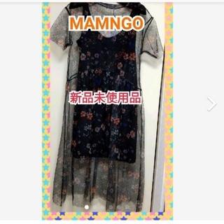マンゴ(MANGO)のセール☆タグ付☆新品未使用 定価5,489円 Mango 花柄チュールワンピ(ロングワンピース/マキシワンピース)