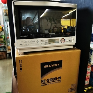 SHARP - SHARPシャープ オーブンレンジ RE-S1000-W