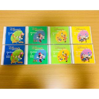 ディズニー(Disney)の【rrrira様専用】シングアロング 1(キッズ/ファミリー)