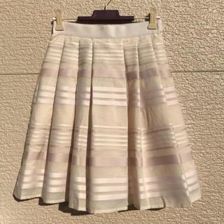 アベニールエトワール(Aveniretoile)の新品 Aveniretoile アベニールエトワール スカート ベージュ 34(ひざ丈スカート)