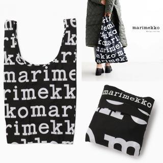 マリメッコ(marimekko)の【新品未使用】marimekko マリメッコエコバッグ スマートバックマリロゴ(エコバッグ)