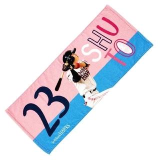 福岡ソフトバンクホークス - 定価以下 周東佑京選手 2020タカガール応援 タオル ホークス グッズ