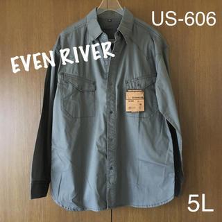 イーブンリバー(EVEN RIVER)の○新品タグ付き イーブンリバー ヘリンボンシャツ 5L(シャツ)