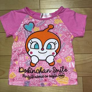 アンパンマン(アンパンマン)のアンパンマン ドキンちゃん 女児用トップス 90(Tシャツ/カットソー)