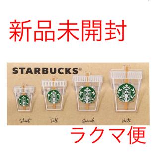 スターバックスコーヒー(Starbucks Coffee)の送料無料 スターバックス クリップセット スタバ クリップ STARBUCKS(ノベルティグッズ)