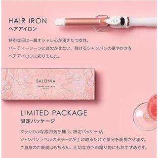 SALONIA サロニア カールアイロン32mm シャンパンピンク 限定色(ヘアアイロン)