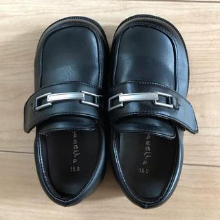 ニシマツヤ(西松屋)のフォーマル 靴 15センチ 男の子(フォーマルシューズ)