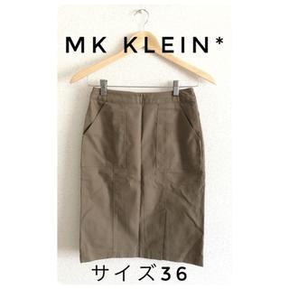 エムケークランプリュス(MK KLEIN+)のMK KLEIN+ エムケークランプリュス タイトスカート 膝丈 (ひざ丈スカート)