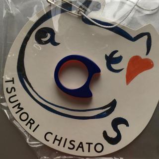 ツモリチサト(TSUMORI CHISATO)の【TSUMORI CHISATO】指輪(リング(指輪))