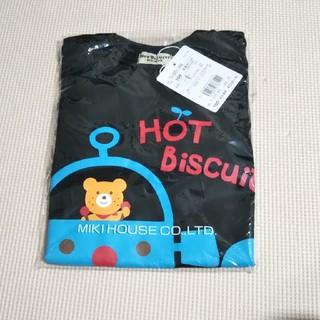 ホットビスケッツ(HOT BISCUITS)のホットビスケッツ ロンT 未使用 ミキハウス(Tシャツ/カットソー)