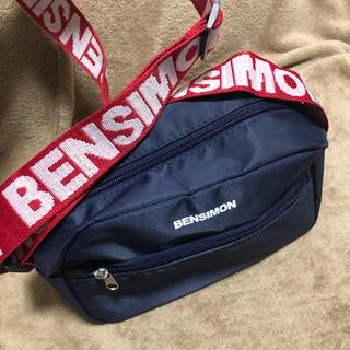 BENSIMON - BENSIMON ロゴテープショルダーバッグ