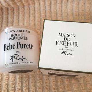メゾンドリーファー(Maison de Reefur)のアロマ キャンドル メゾンドリーファー   2個セット(キャンドル)