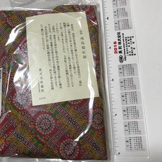 新品 瀧村美術織物製 数寄屋袋 ポーチ (和装小物)
