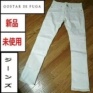 FUGA - GOSTAR DE FUGA デニム パンツ 白