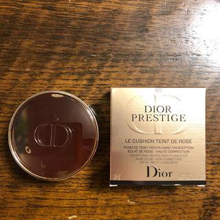 クリスチャンディオール(Christian Dior)のDior クッションファンデーションケース(その他)