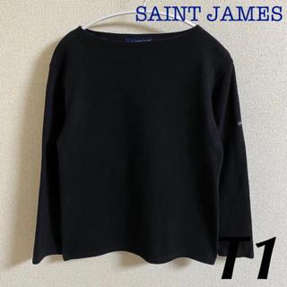 セントジェームス(SAINT JAMES)のセントジェームス ウェッソン 無地 黒 T1 国内正規品(カットソー(長袖/七分))