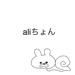 aliちょん(書道用品)