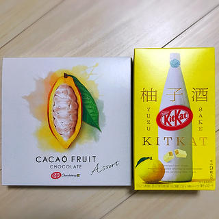 Nestle - キットカット ショコラトリー & 柚子酒