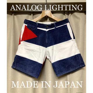 アナログライティング(analog lighting)のANALOG LIGHTING スウェットショートパンツ!日本製!(ショートパンツ)