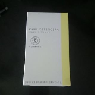 オルビス(ORBIS)の【ORBIS/オルビス】ディフェンセラ 30包×2箱(その他)