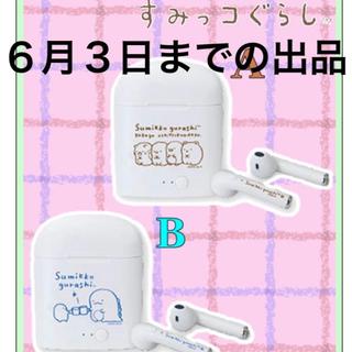 SEGA - すみっコぐらし  Bluetooth ワイヤレスイヤホン イヤフォン