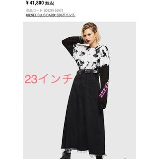 ディーゼル(DIESEL)のDIESEL☆美品☆joggジーンズ スカート(ロングスカート)