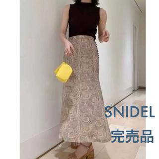 snidel - 【新品未使用】SNIDEL リバティプリントバックフレアスカート コラボスカート