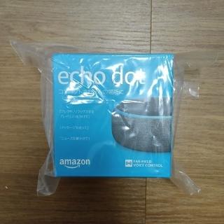 エコー(ECHO)のAmazon echo dot 第3世代  黒(スピーカー)