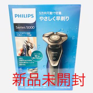 フィリップス(PHILIPS)のPHILIPS S5351/05 [電気シェーバー  5000シリーズ](メンズシェーバー)