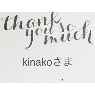 kinakoさま SIブルー40(Gジャン/デニムジャケット)