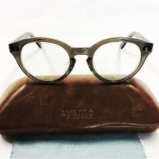 アヤメ(Ayame)のAyame No.1109  クラシックフレーム ボストン眼鏡 サングラス(サングラス/メガネ)