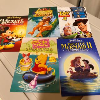 ディズニー(Disney)のディズニー ポストカード(使用済み切手/官製はがき)