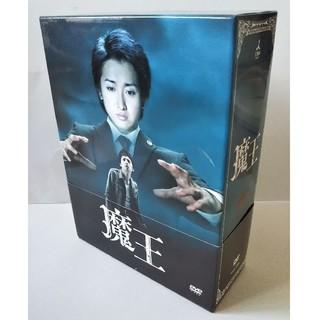 アラシ(嵐)の大野智&生田斗真【魔王 DVD-BOX】〈8枚組〉特典映像/メイキング(TVドラマ)