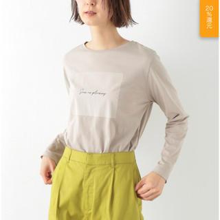 レプシィム(LEPSIM)のレプシィム アソートロゴプリント長袖T ベージュ L(Tシャツ(長袖/七分))