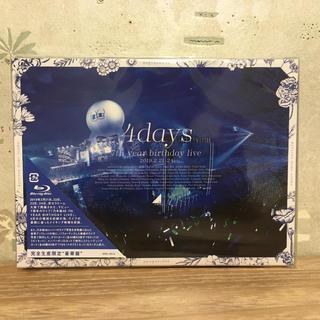 乃木坂46 - 【新品未開封】乃木坂46 7th YEAR BIRTHDAY LIVE