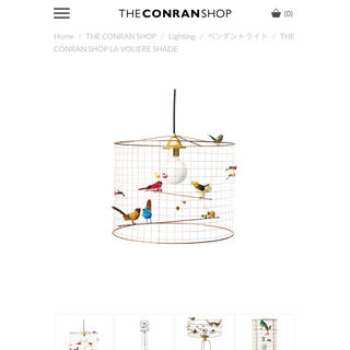 カッシーナ(Cassina)のTHE CONRAN SHOP   LA VOLIERE SHADE  (天井照明)