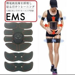イームス(EMS)のEMS(エクササイズ用品)