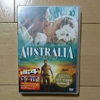 【新品未開封】『オーストラリア』DVD(外国映画)