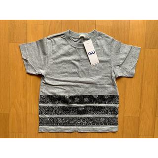 ジーユー(GU)の新品 GU ジーユー Tシャツ 120(Tシャツ/カットソー)