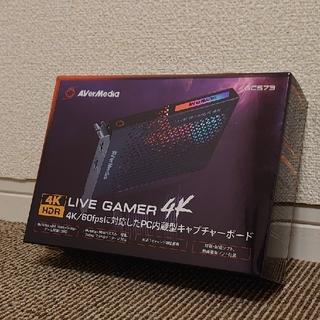 GC573 AverMedia 4K60fps対応PC内蔵型キャプチャ―ボード(PC周辺機器)