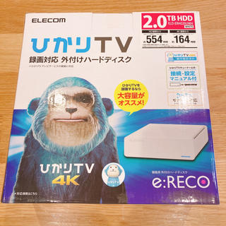 ELECOM - エレコム ELD-ERH020UWH 外付けハードディスク 2TB