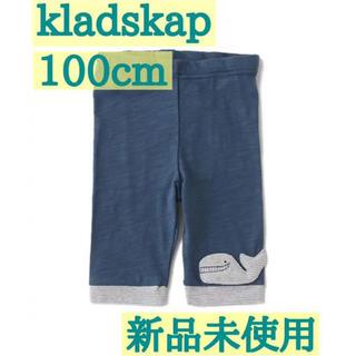 kladskap - クレードスコープ 新品 パンツ レギンス くじら 男の子 デニム  ブルー