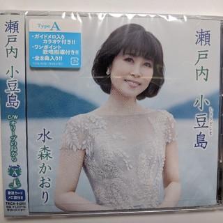 パリパリ様 水森かおり CD(演歌)