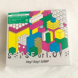 ヘイセイジャンプ(Hey! Say! JUMP)のSENSE or LOVE(初回限定盤)(ポップス/ロック(邦楽))